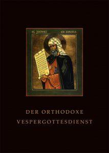 """Buchcover """"Der orthodoxe Vespergottesdienst"""""""